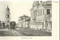 1850г.