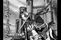 Рыцарь Ордена (Пюннинен Роман)